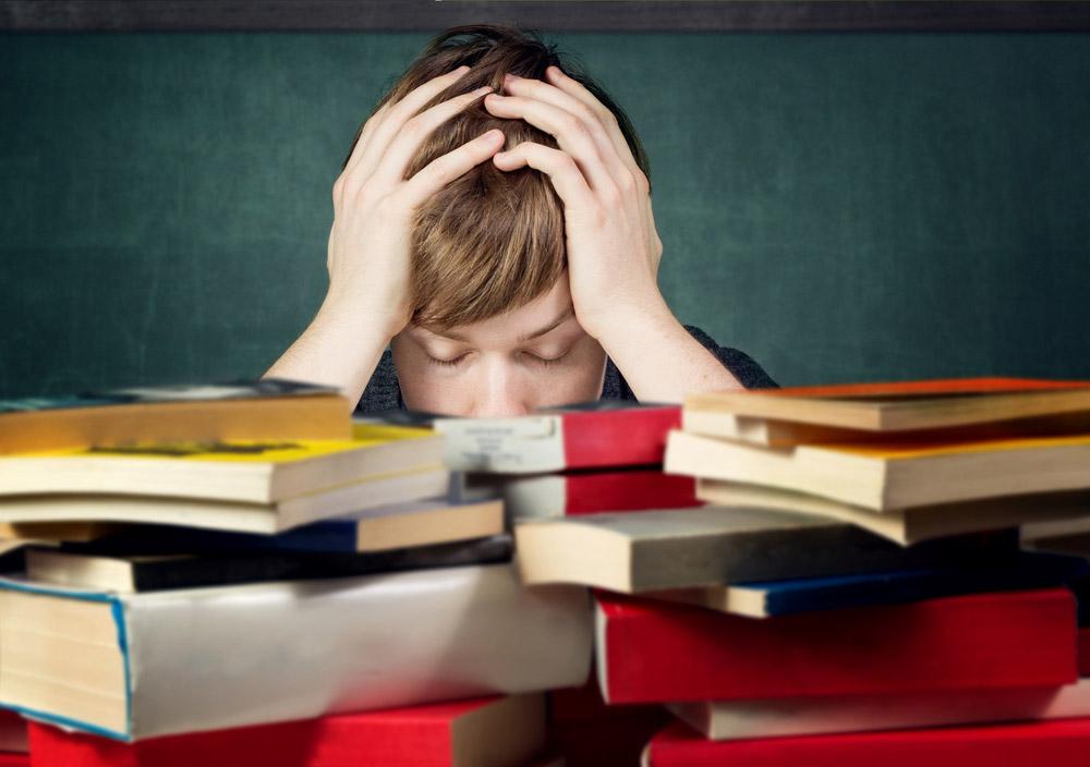dificultad estudiar